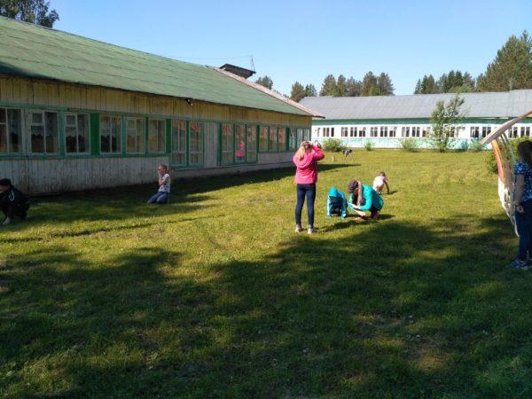 Лагерь Парма