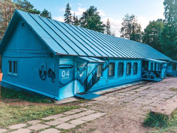 Лагерь Восток-5